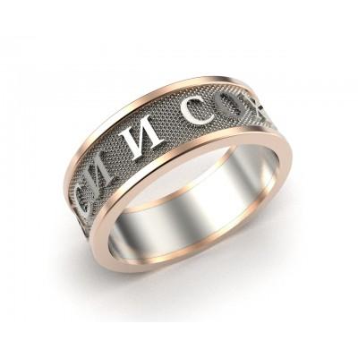 Восковка кольцо 10150