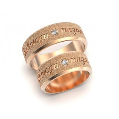 Восковка кольцо 10299