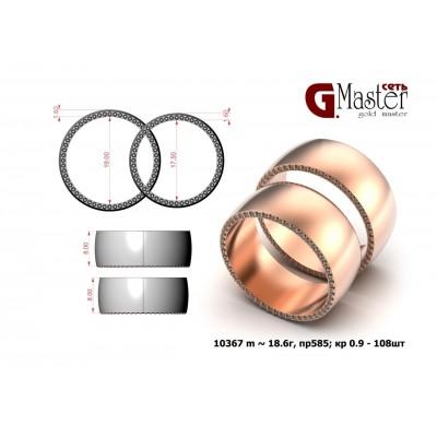 Восковка кольцо 10367