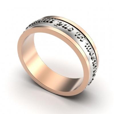 Восковка кольцо 10470