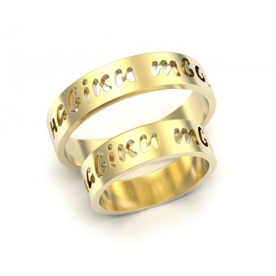 Восковка кольцо 10485