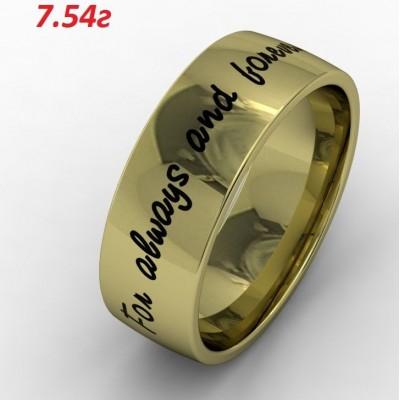 Восковка кольцо 1494