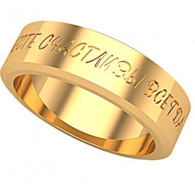 Восковка кольцо 5288