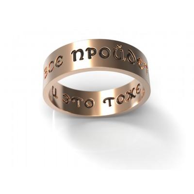 Восковка кольцо 5853