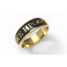 Восковка кольцо 5862