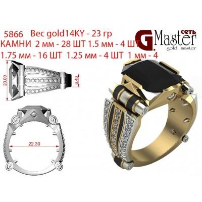 Восковка кольцо 5866