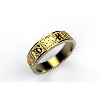 Восковка кольцо 6222