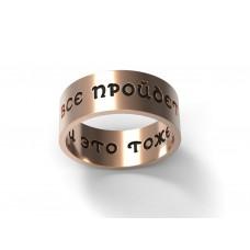 Восковка кольцо 6398