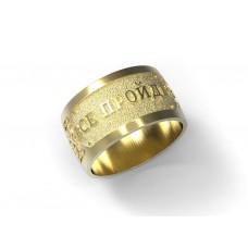 Восковка кольцо 6730