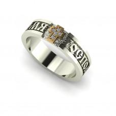 Восковка кольцо 8417