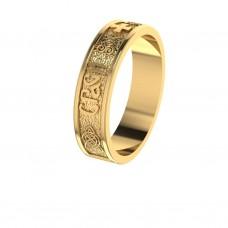 Восковка кольцо 8418