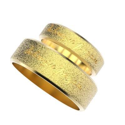 Восковка кольцо 8533
