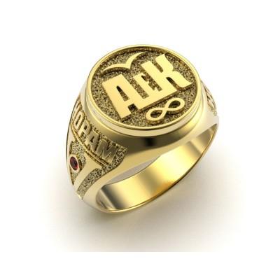 Восковка кольцо 8696