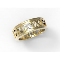Восковка кольцо 8768