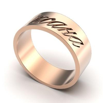 Восковка кольцо 8891
