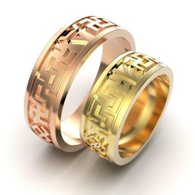 Восковка кольцо 9364