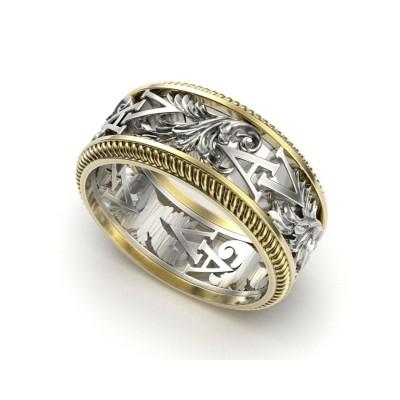 Восковка кольцо 9369