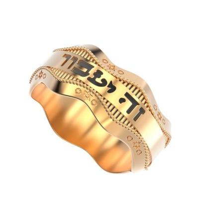 Восковка кольцо 9434