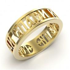 Всоковка кольцо 9611