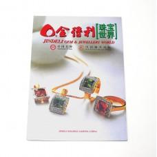 Опоки - каталог №5