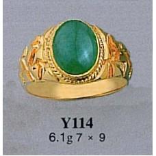 Опока Y 114