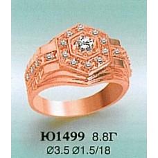 Опока Ю 1499