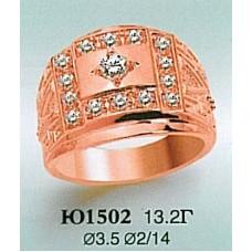 Опока Ю 1502