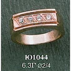 Опока Ю 1044