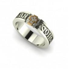 Восковка кольцо И8417